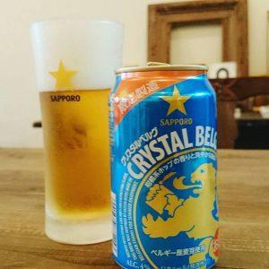 gentei_beer